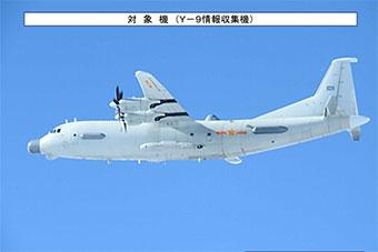 日称中国运9侦察机穿越宫古海峡 日派机监视