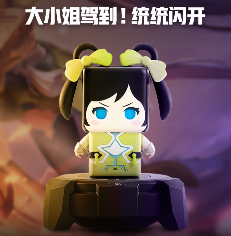 王者荣耀首款女性智能机器人上线,孙尚香原型原声