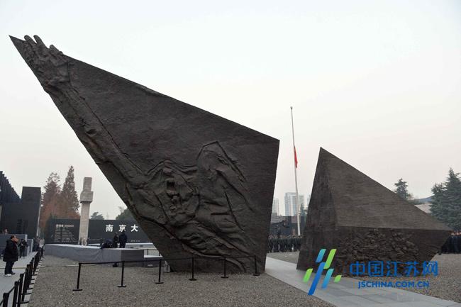 国家公祭日南京大屠杀遇难同胞纪念馆降半旗致哀