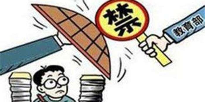 江苏治理违规办学政策解读:民办学校严禁收赞助费