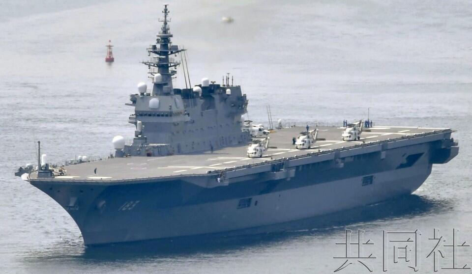 日本防相反复强调:出云号航母化后不属于攻击型