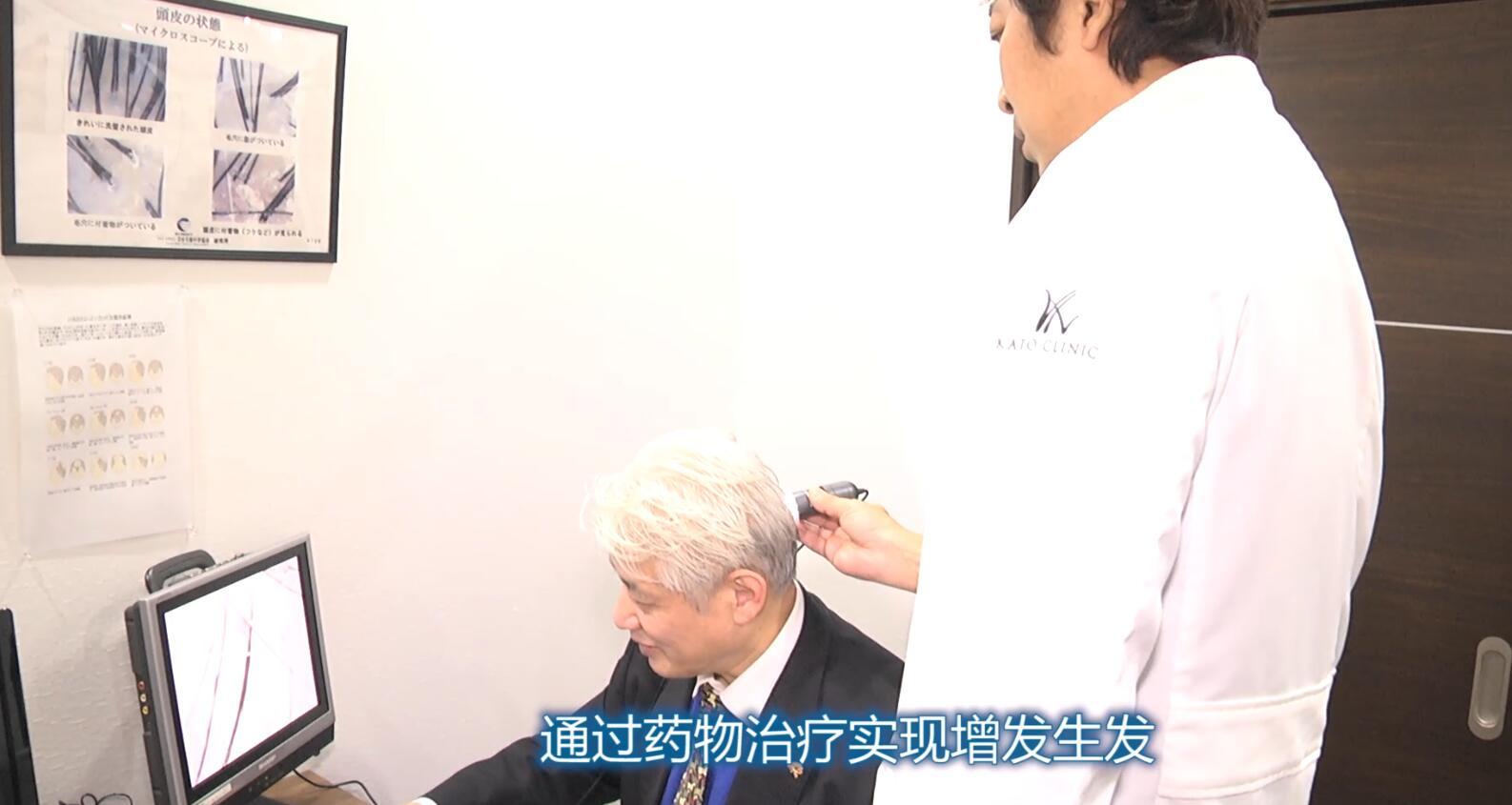 日本的中年大叔用什么对抗油腻?