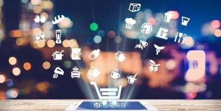 电商大数据折射消费变化