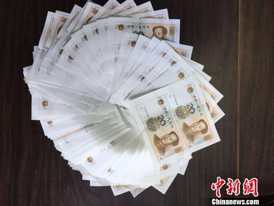浙江武义破获一起制造假币案 男子秘制假币因太假滞销