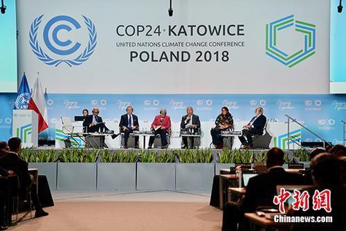 """联合国秘书长""""返场""""气候大会 敦促各方加快凝聚共识"""