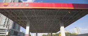 国内油价今日调价或