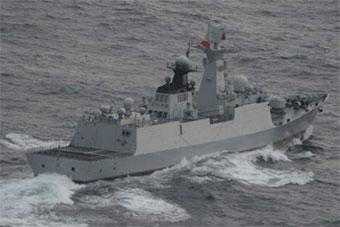 日称中国连续两天派舰机穿第一岛链进出太平洋
