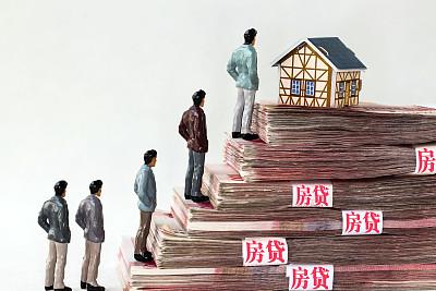 11月首套房贷款 平均利率5.47%