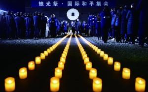 《南京市国家公祭保障条例》实施 立法后公祭日有何不同?