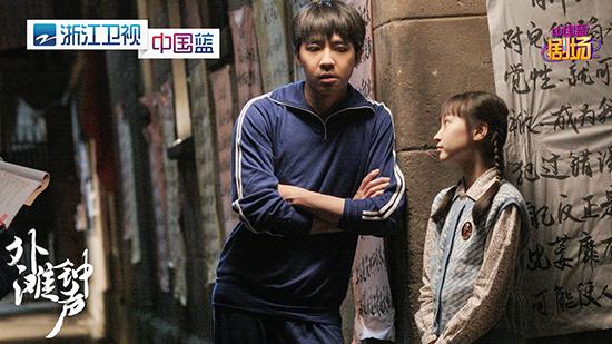 浙江卫视《外滩钟声》赢在好故事和烟火气