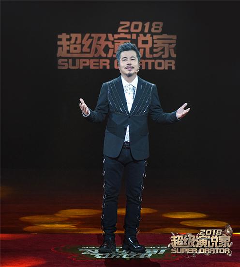 《超级演说家2018》黄国伦公开回应鸟巢开个唱