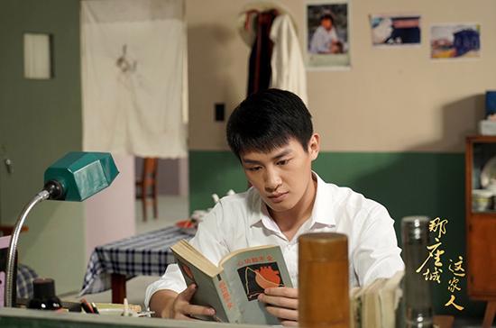《那座城这家人》:讲述时代浪潮里的中国故事
