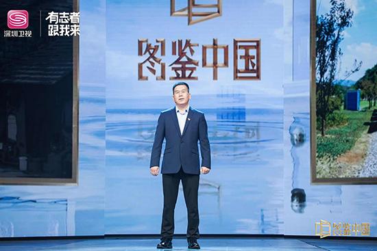 《图鉴中国》讲述中国三农的崛起之路