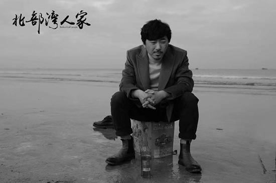 《北部湾人家》完美收官  戏骨赵麒用演技说话