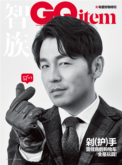 """雷佳音杂志封面大片曝光 走分享""""乐活""""新主张"""