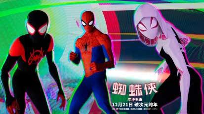 《蜘蛛侠:平行宇宙》主题曲点击破亿