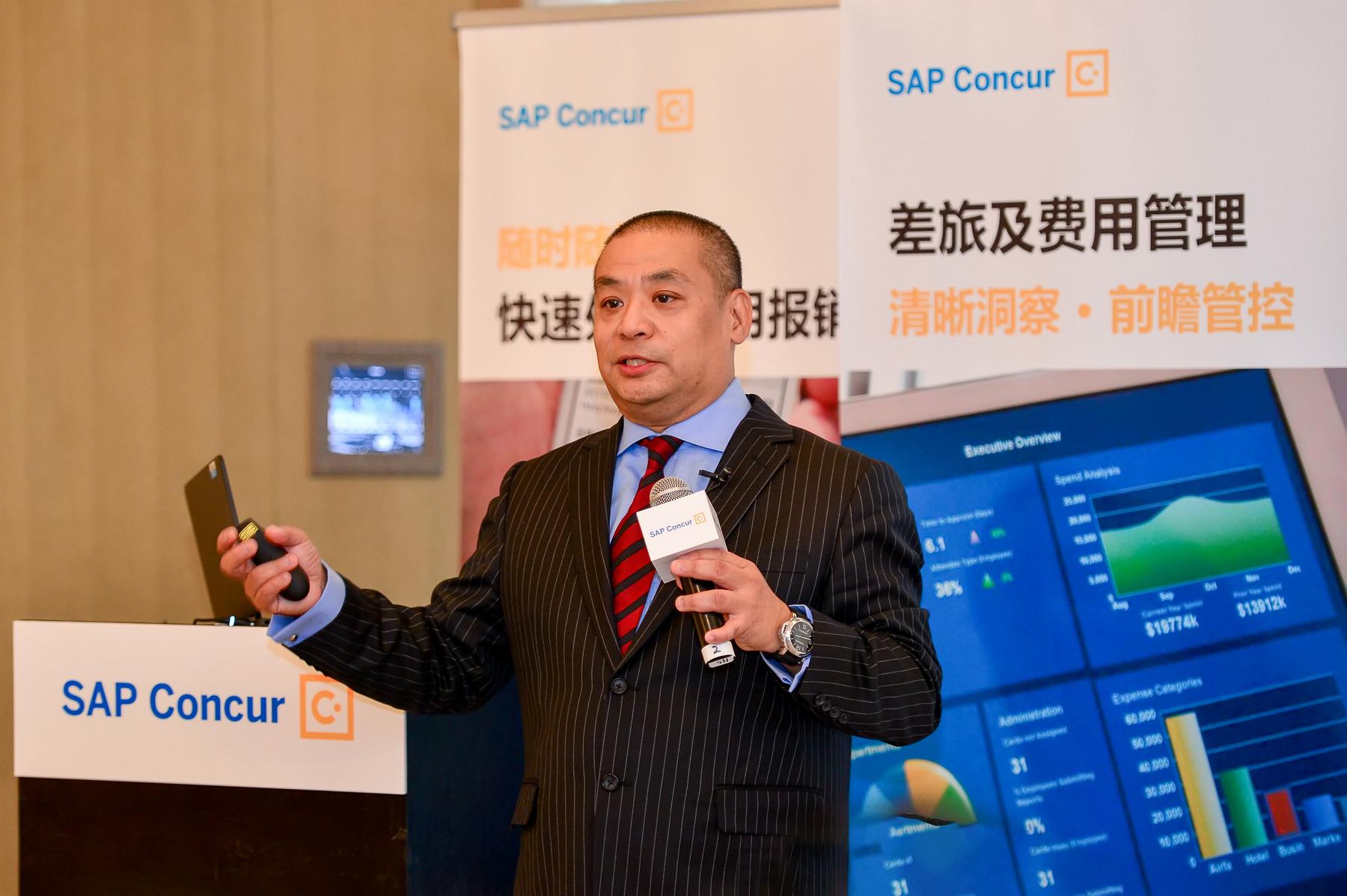 SAP Concur助力中国企业成就智慧费用管理