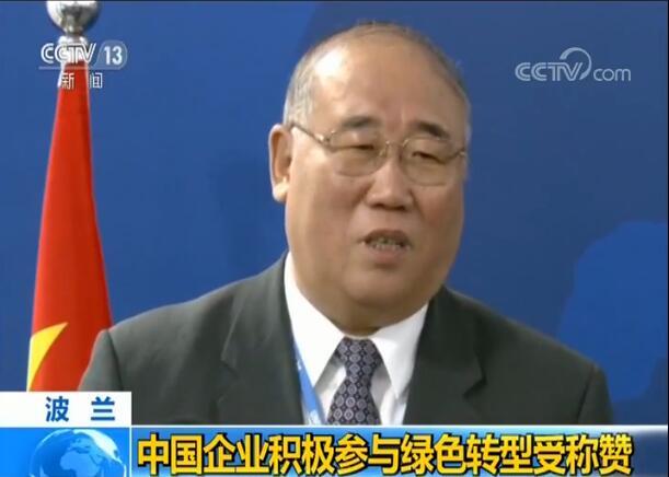 戈尔: 中国是少数履行《巴黎协定》承诺的国家
