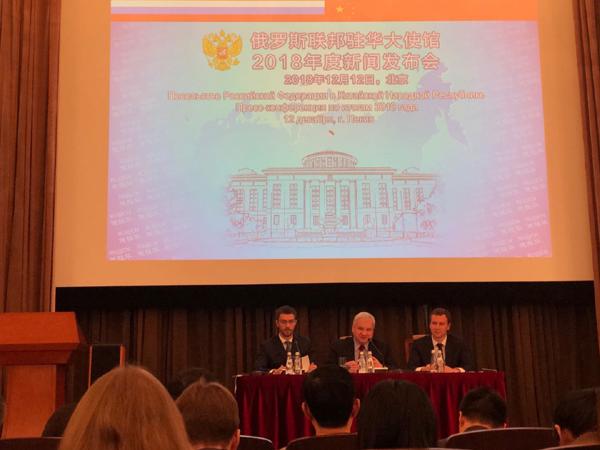 俄驻华大使:中国改革开放成就令人难以置信