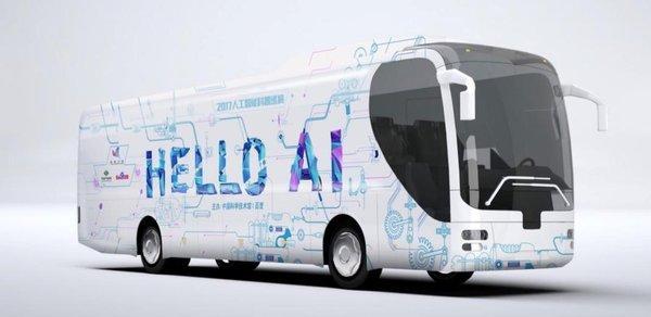 """12月20-22日丨ELEXCON携手百度掀首炎潮 开启""""Hello AI""""追求之旅"""
