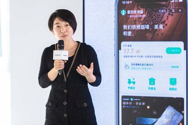 星巴克中国数字创新副总裁刘文娟分享业内首个一站式品牌体验平台