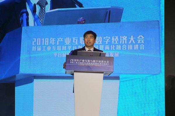 徐工新闻总经理张启亮讲述汉云品牌内涵及十大领先技术、十大深耕走业、十大行使场景