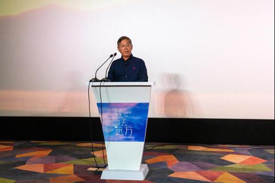 全国首部以地震台站工作为题材的电影《我要去远方》正式公映