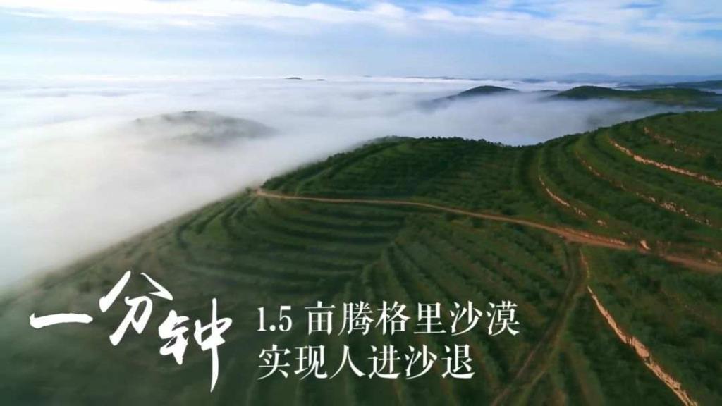 微视频〡奋斗中国一分钟