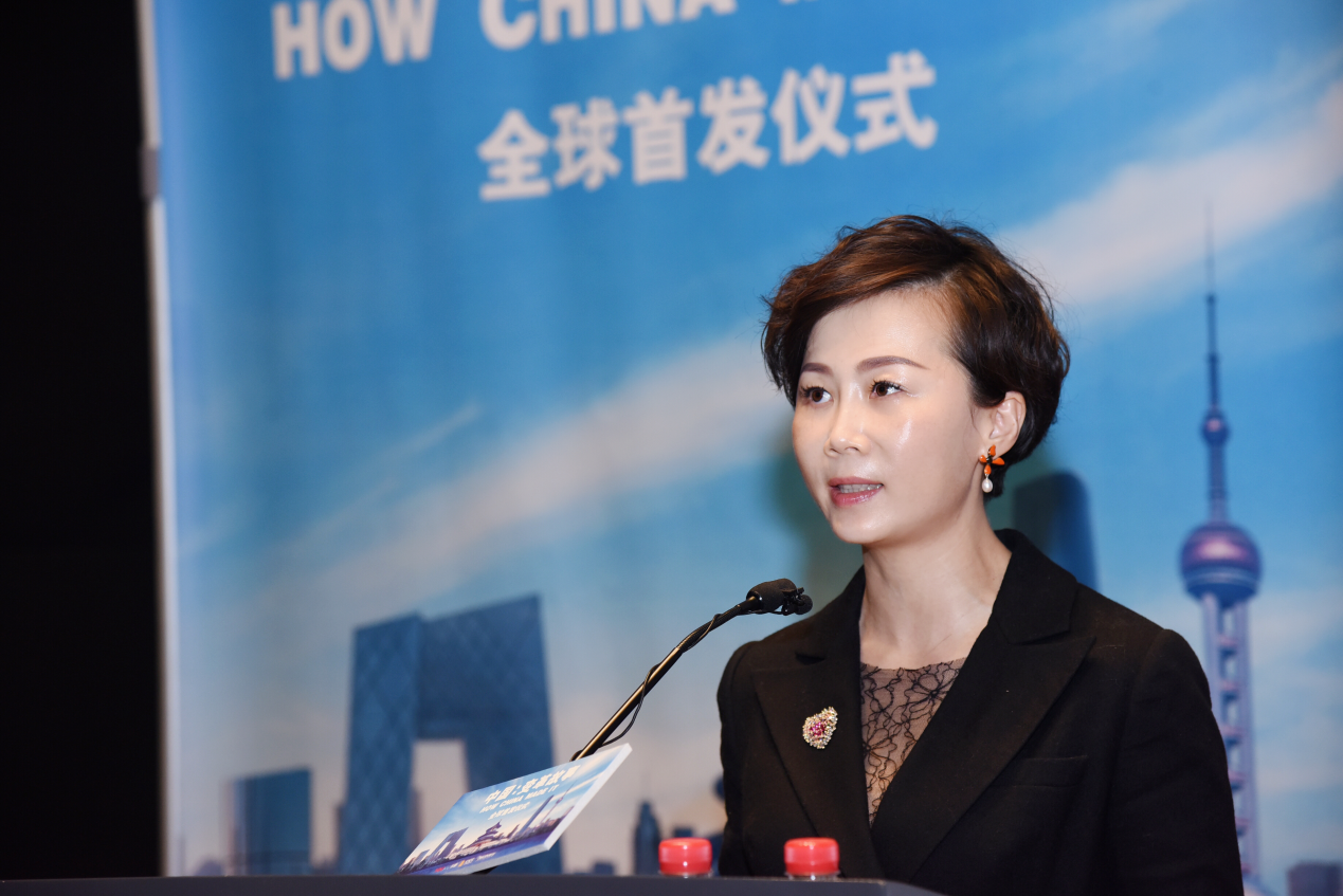 优酷纪实重磅出击,《中国:变革故事》展现中国腾飞40年