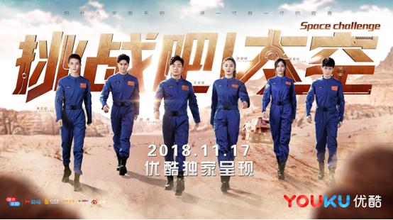 献礼改革盛开40周年 优酷推出纪录片《中国:变革故事》