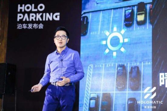禾多科技发布代客泊车产品HoloParking,预计2020年规模化落地