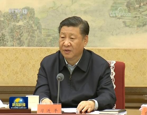 习近平强调 持续深化国家监察体制改革 推进反腐败工作法治化规范化