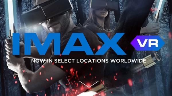 生意惨淡:IMAX将关闭全部7座VR体验中心