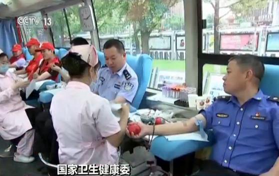 国家卫生健康委:2018年无偿献血人次超过1500万