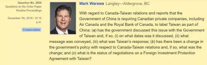 提醒加拿大,现在连台湾媒体都在玩你