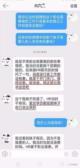 应聘前台月薪2万女孩觉得要求低 北京上海毕业生期望薪资