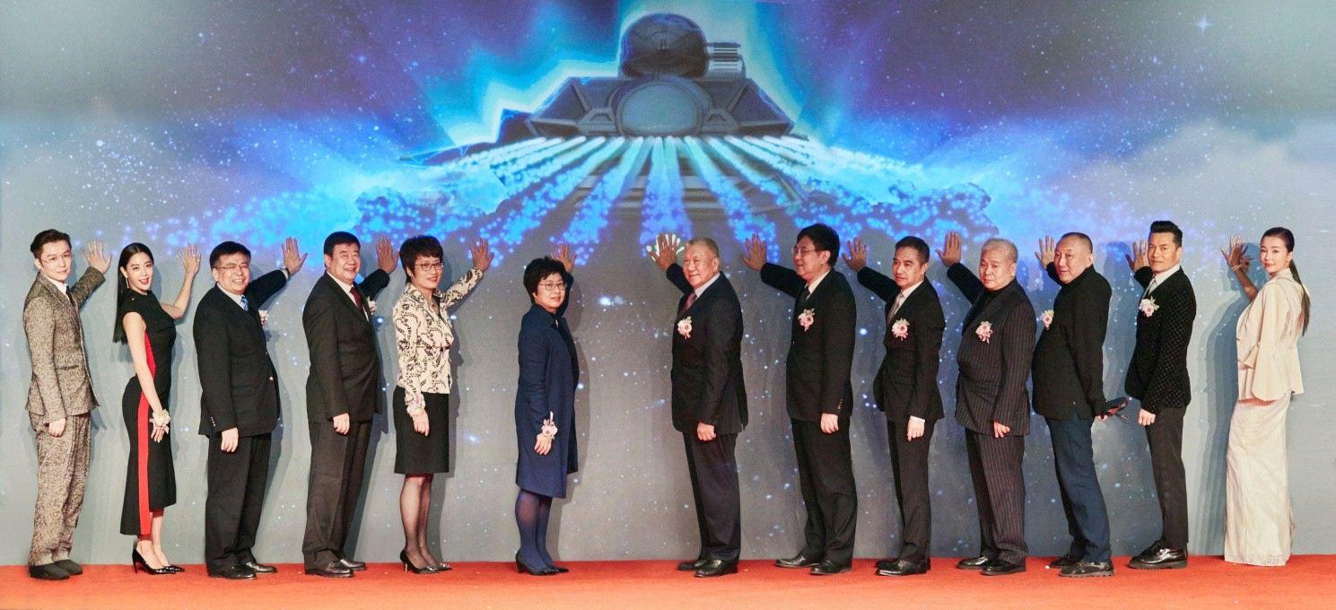 主礼嘉宾主持电影《太空2049》启动仪式.jpg