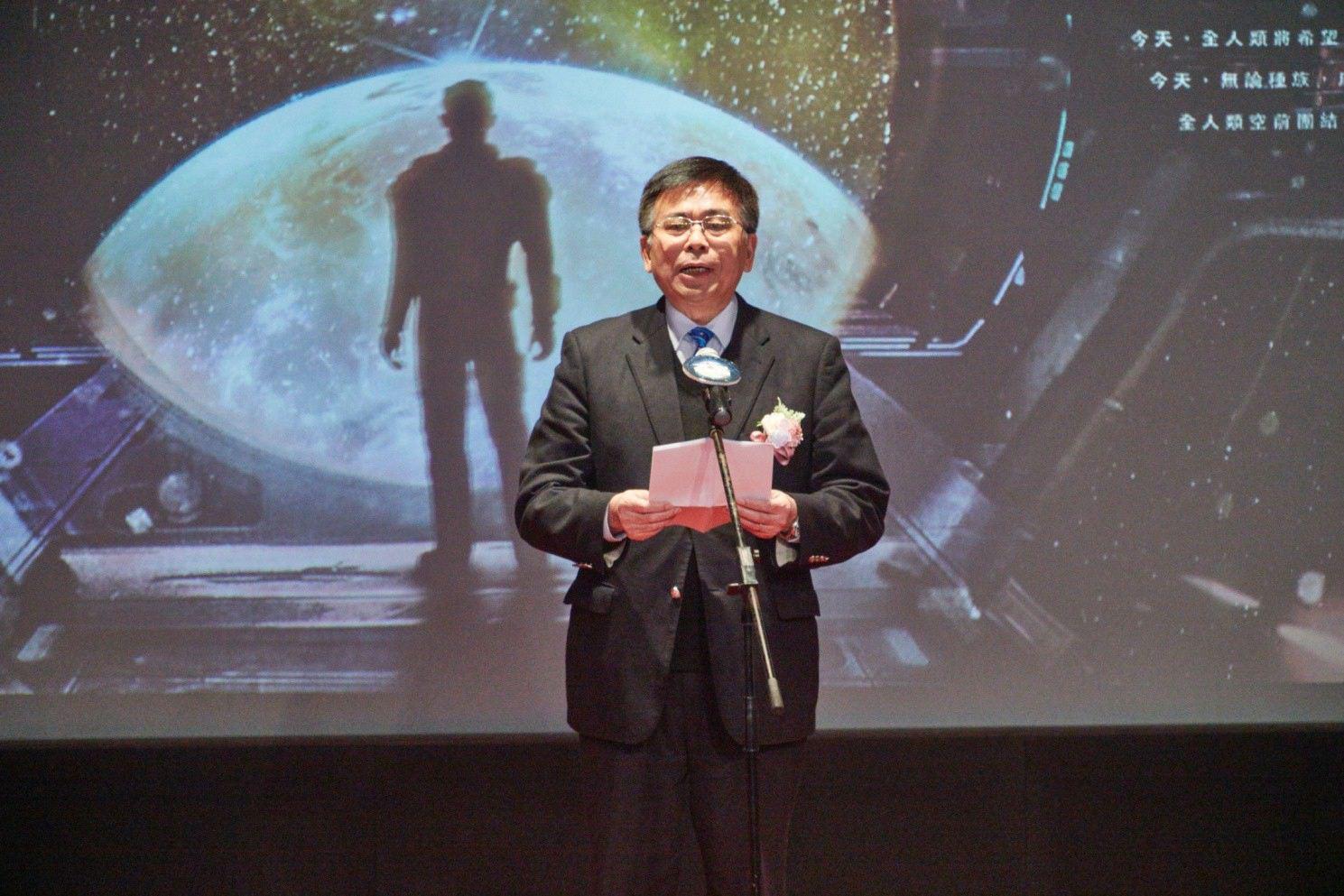 澳门科技大学校长刘良讲座教授致辞.jpg