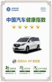 """别克GL8荣获""""中国汽车健康指数测评""""五星评价"""
