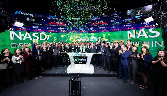 360金融成功登陆纳斯达克 发行价为每股16.5美元