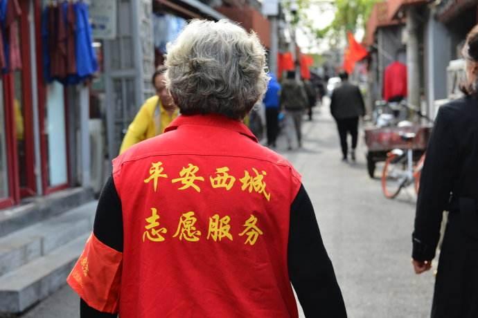 """北京""""西城大妈""""注册人数已超8万人,规划明年吸纳白领加入"""