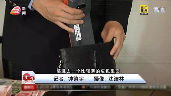 广州一犯罪团伙盗刷路人银行卡:靠一靠钱就到手