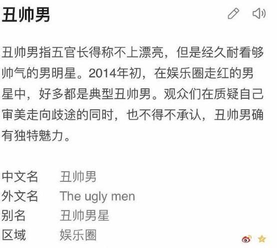 娱乐圈四大丑帅男星都有谁?邓伦张若昀上榜,最令人惊讶的是他!