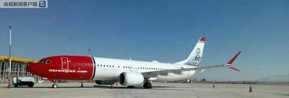 一架载有170名乘客的客机因引擎故障迫降伊朗 无人伤亡