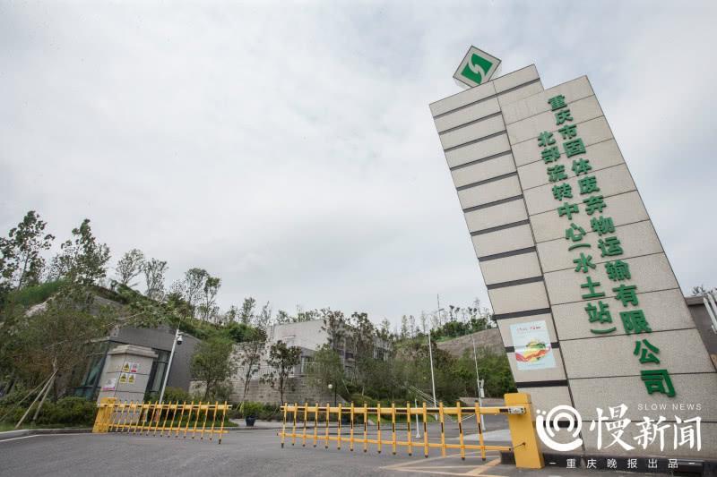 重庆市生活垃圾分类管理办法1月1日起施行