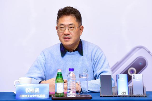 """三星回应""""撤离平安彩票pa5.com""""传言:增资24亿美元"""