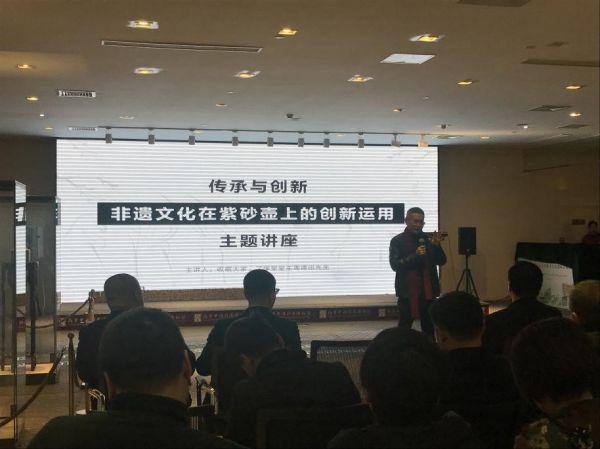 中国首个拥有多重知识产权紫砂壶在中国科举博物馆展出
