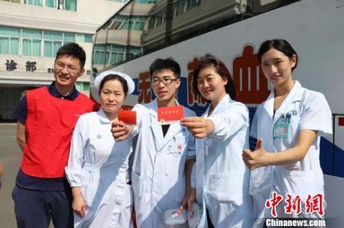 国家卫健委:中国临床用血全部来自自愿无偿献血