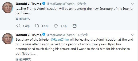 又走一人!美国内政部长年底将离职
