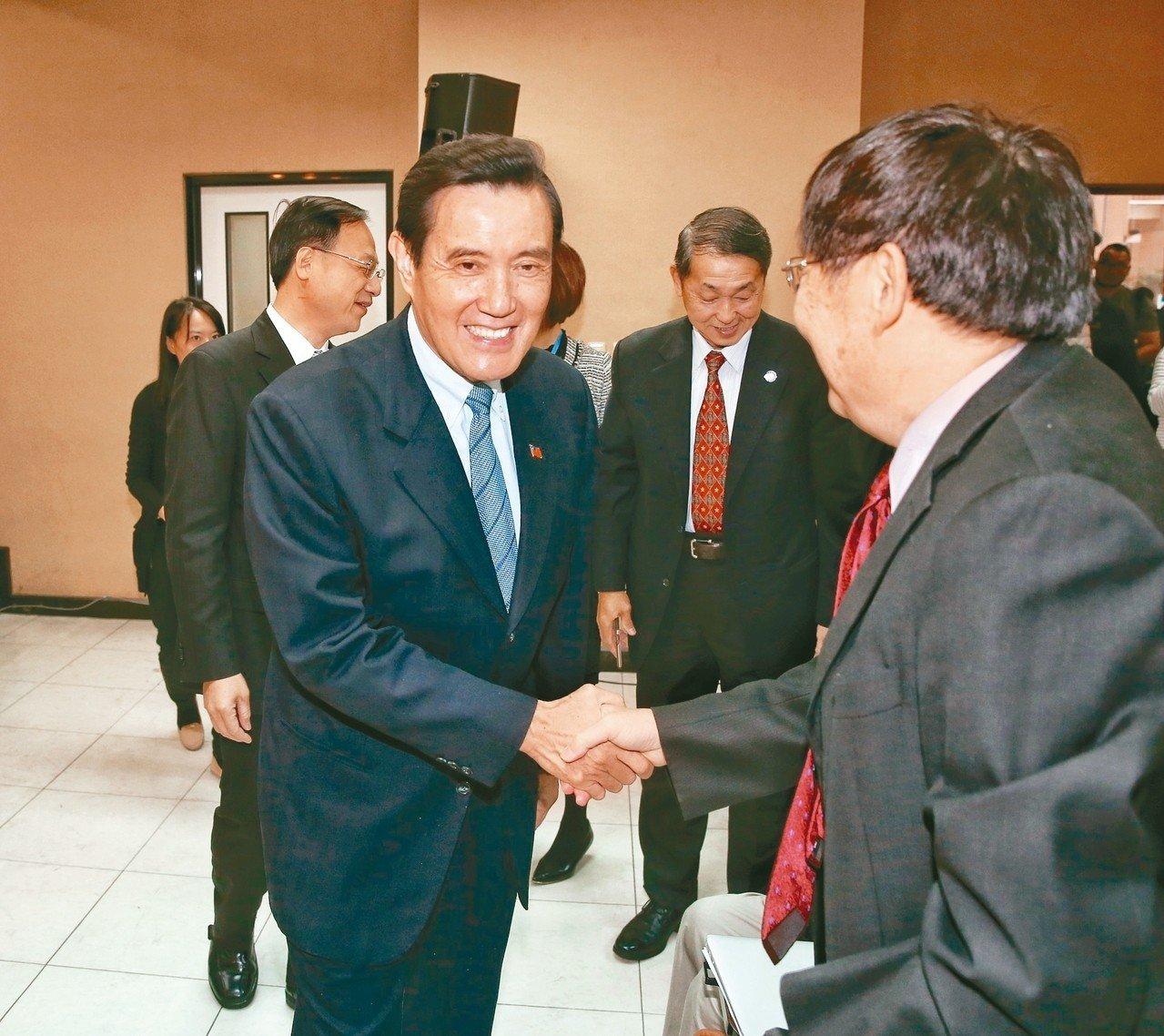 马英九回忆八年执政:诚心检讨、诚恳道歉